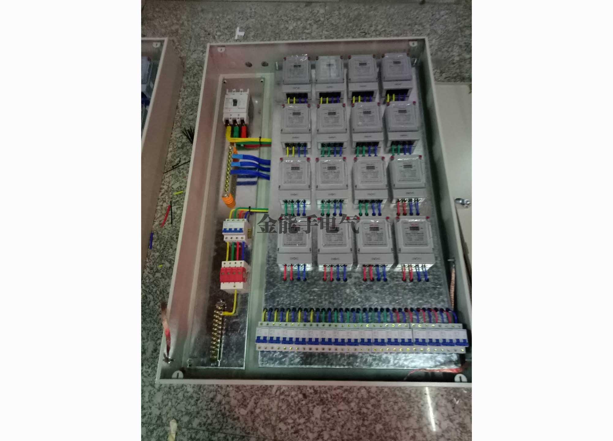 郑州电表箱