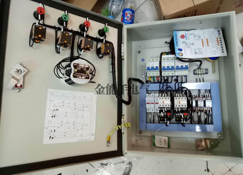 水泵控制箱