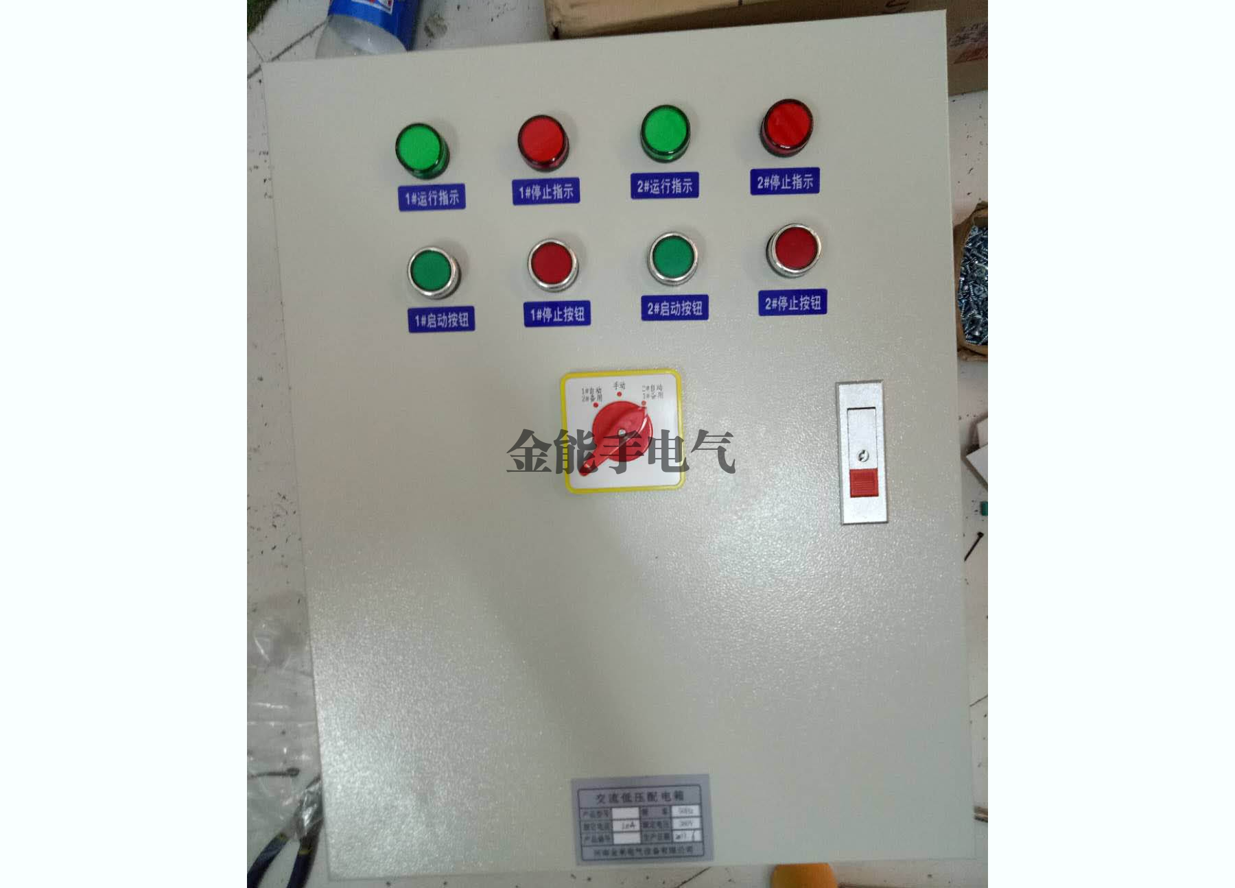 水泵控制箱哪家好
