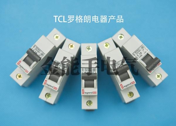 TCL罗格朗电器产品