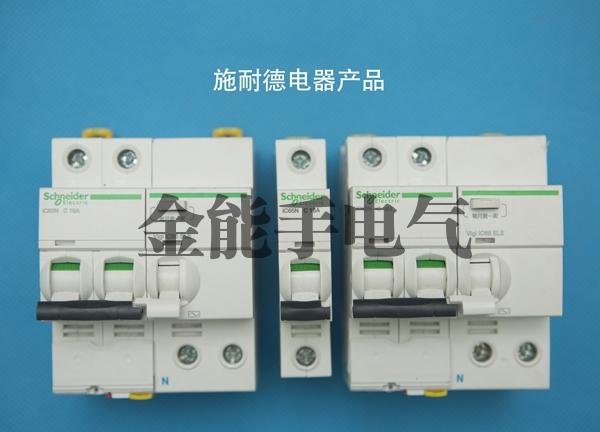 施耐德电器产品