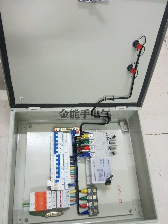 河南控制双电源