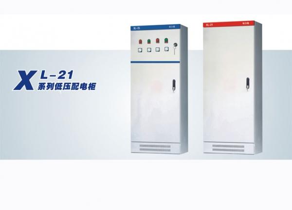 河南XL-21动力配电柜