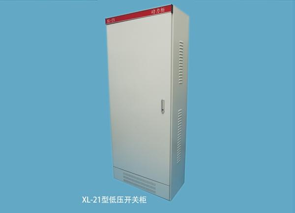 郑州XL-21型低压开关柜价格