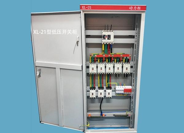 郑州XL-21型低压开关柜