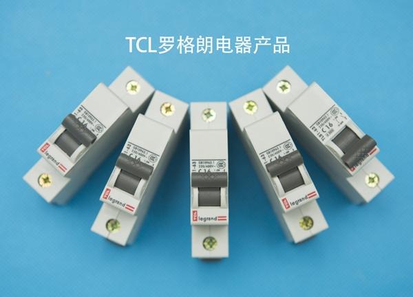 郑州TCL罗格朗电器产品