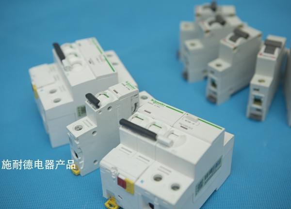郑州施耐德电器产品